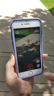 Spearow, a Pokemon character, appears on the Quad in the augmented reality game Pokemon Go.