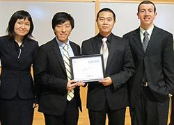 Effimax Solar tied for first in the V. Dale Cozad New Venture Competition. From left are Effimax Solar team members Jingrui Lu, Rui Cai, Yi Chen, and Aaron Wiener. Team member Dave Tarvin was unavailable for the photo.