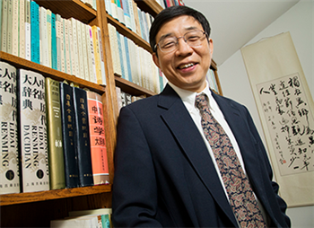 Professor to edit new prominent publications on Chinese literature