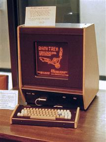 A PLATO V Terminal with a plasma display in 1981, image courtesy of Wikipedia.