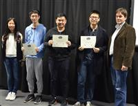 The Area Award for Public Service is awarded to Shudong Zhang, Xinyi Wu, and Yiheng Xu for their 'Umbrella Rental System.' Also pictured: Kexin Hui (TA), Professor Oelze.