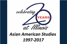 Various events will mark 20 years of Asian American studies at Illinois. (Image courtesy of the Department of Asian American Studies.)