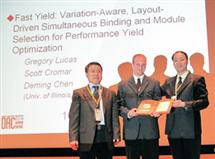 Dr. Kazutoshi Wakabayashi (right), the general chair of the IEEE/ACM Asia and South Pacific Design Automation Conference, presents the Best Paper Award to ECE Assistant Professor Deming Chen (left) and graduate student Greg Lucas. ECE graduate student Scott Cromar, who also co-authored the paper, was unable to attend the conference.