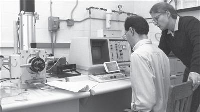 Frank Monastra and Professor Leslie Struble, 1992